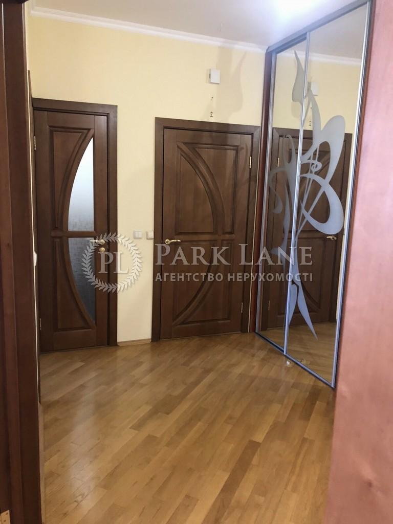 Квартира R-37163, Пчелки Елены, 3а, Киев - Фото 11