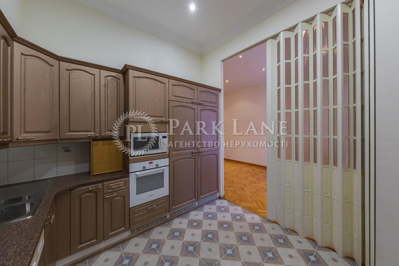 Квартира J-30704, Владимирская, 48а, Киев - Фото 14
