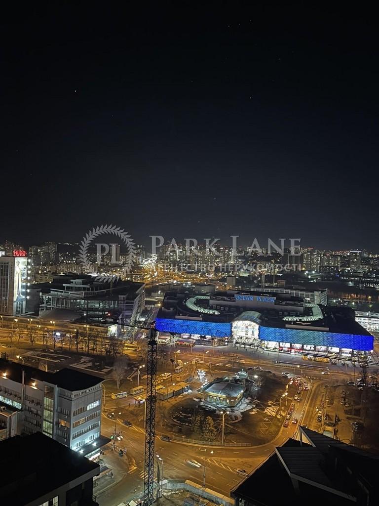 Квартира I-32640, Джона Маккейна (Кудри Ивана), 1б, Киев - Фото 10