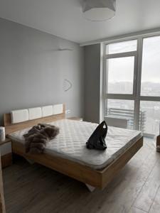 Квартира I-32640, Джона Маккейна (Кудри Ивана), 1б, Киев - Фото 7