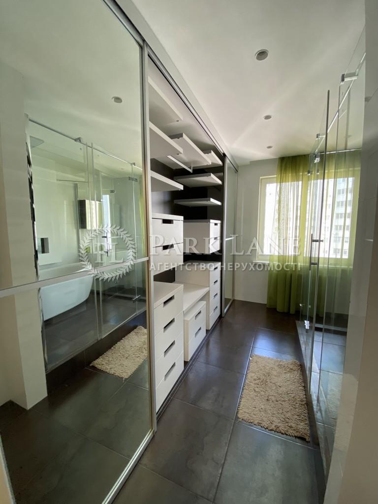 Квартира ул. Урловская, 36а, Киев, I-28462 - Фото 18