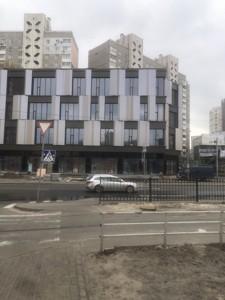 Коммерческая недвижимость, J-30233, Мишуги Александра, Дарницкий район