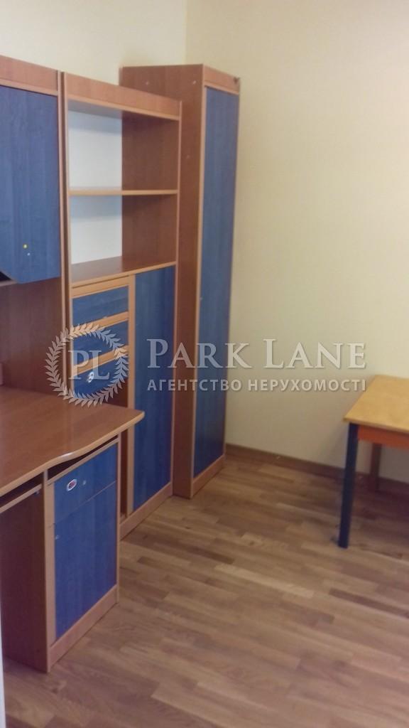 Будинок вул. Садова, Підгірці, R-38096 - Фото 8