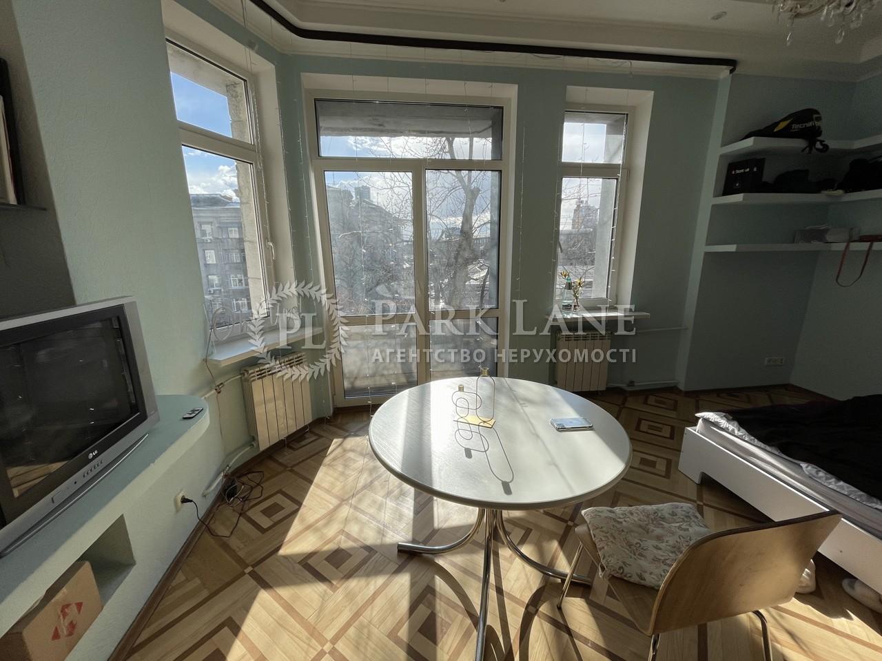 Квартира ул. Мазепы Ивана (Январского Восстания), 3, Киев, K-31325 - Фото 9