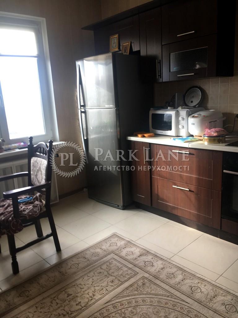 Квартира Z-689705, Григоренка П.просп., 16, Київ - Фото 7