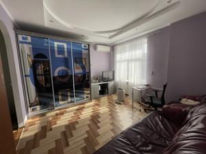 Квартира K-31325, Мазепи Івана (Січневого Повстання), 3, Київ - Фото 1