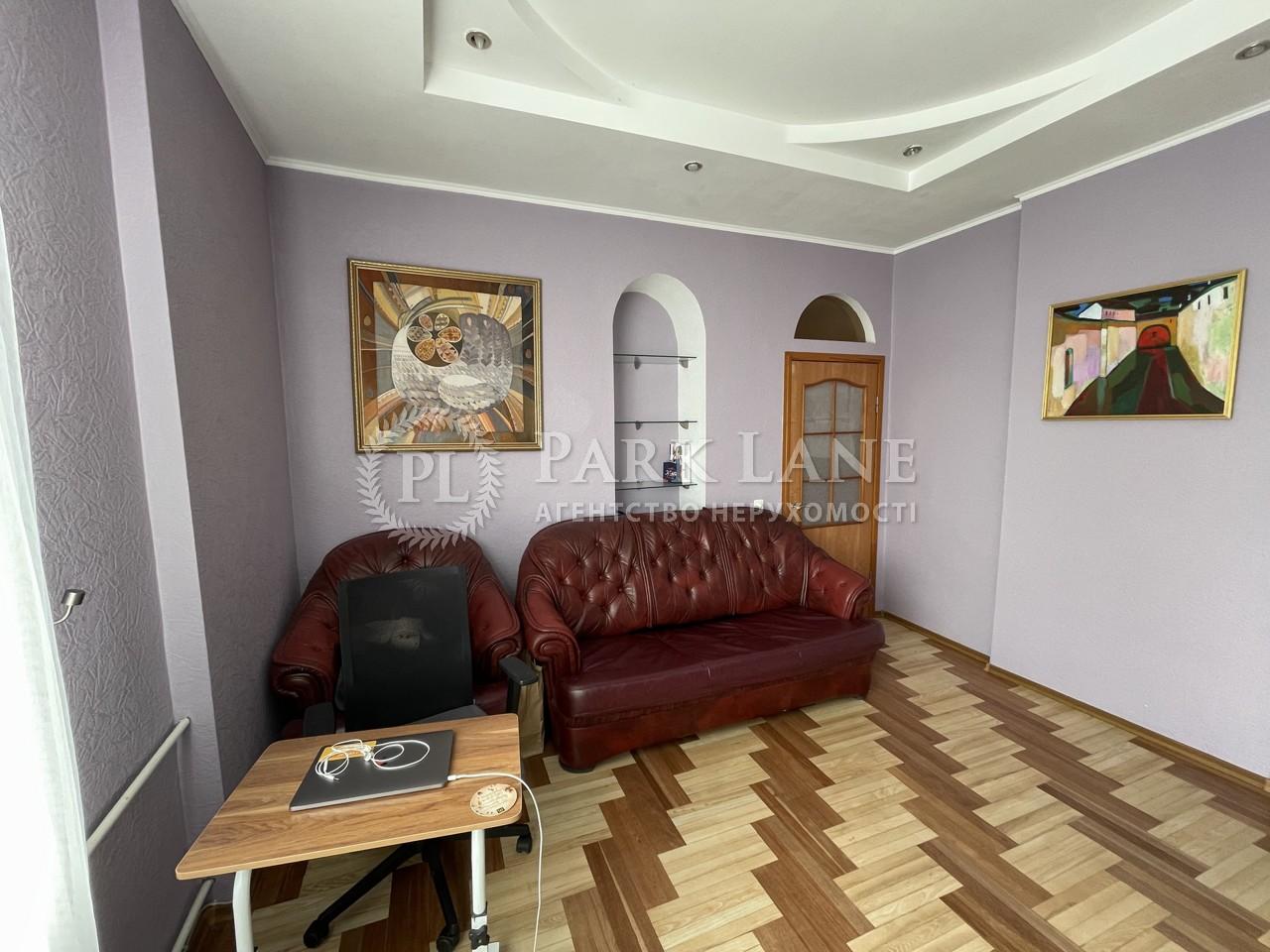 Квартира ул. Мазепы Ивана (Январского Восстания), 3, Киев, K-31325 - Фото 6