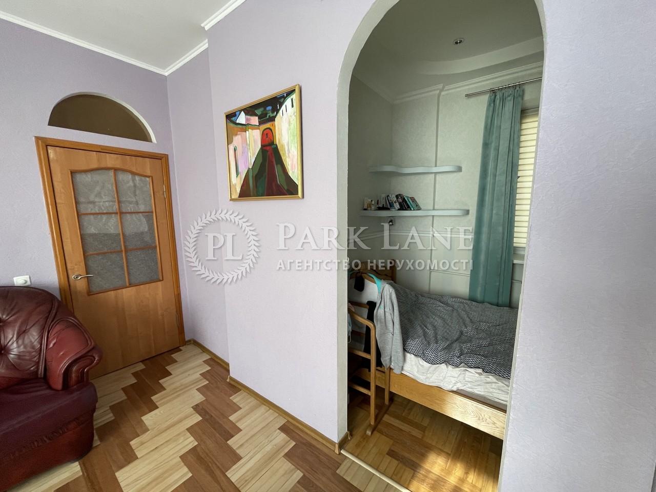 Квартира ул. Мазепы Ивана (Январского Восстания), 3, Киев, K-31325 - Фото 7