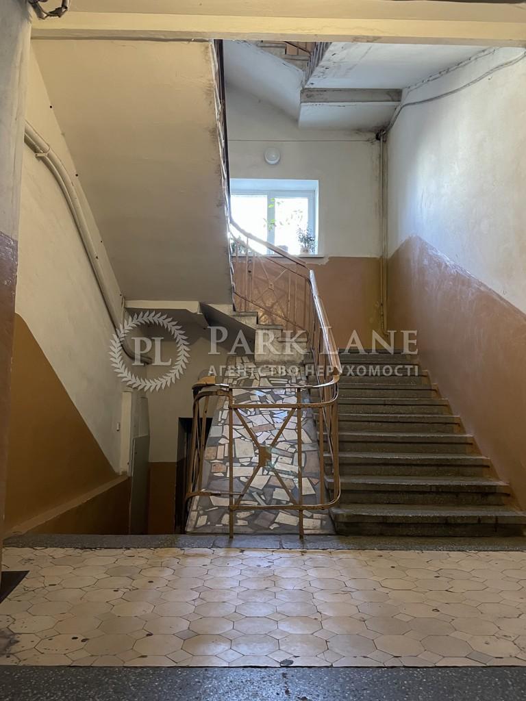 Квартира ул. Мазепы Ивана (Январского Восстания), 3, Киев, K-31325 - Фото 13