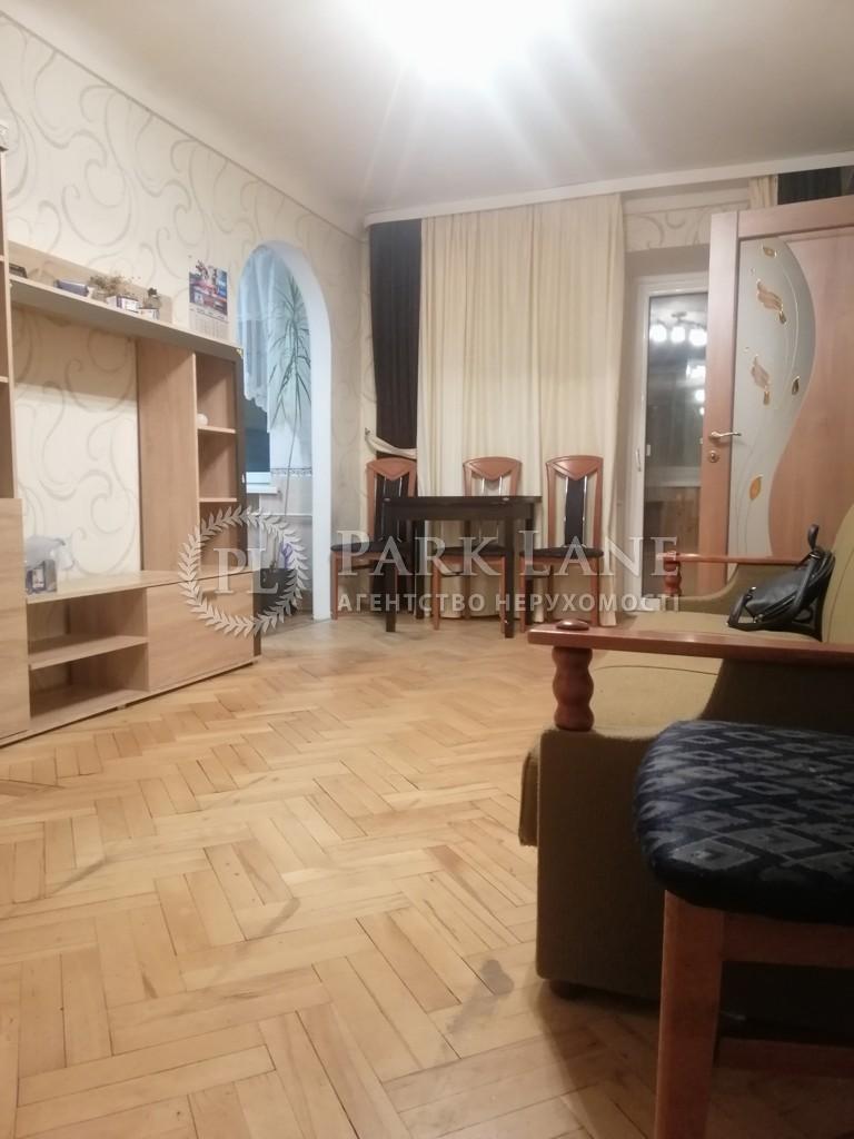 Квартира ул. Неходы Ивана, 3, Киев, K-31655 - Фото 3