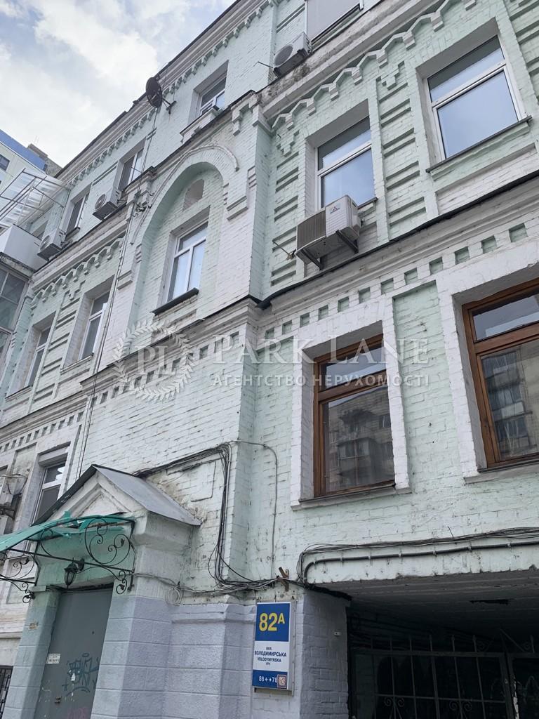 Квартира вул. Володимирська, 82а, Київ, D-36973 - Фото 5