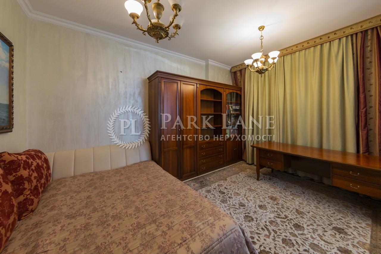 Квартира K-31608, Старонаводницька, 13, Київ - Фото 12