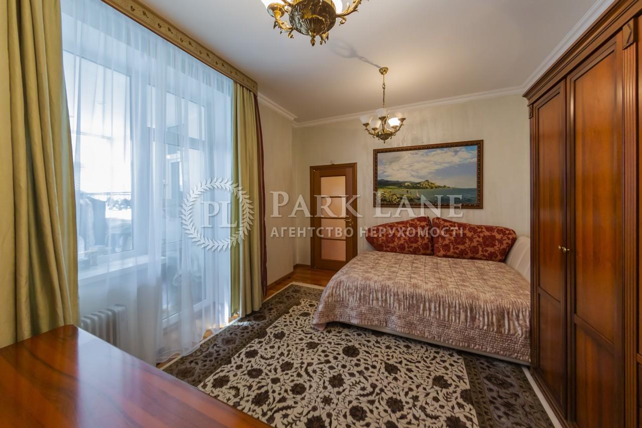 Квартира K-31608, Старонаводницька, 13, Київ - Фото 13