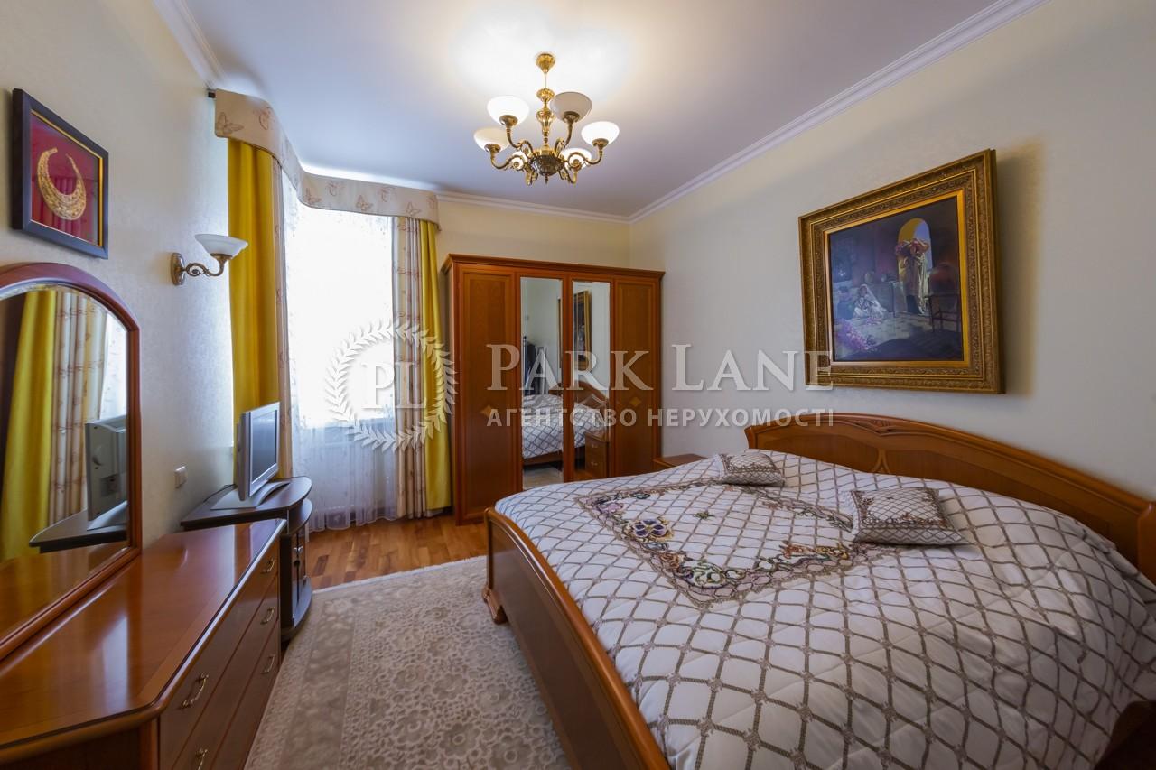 Квартира K-31608, Старонаводницька, 13, Київ - Фото 14