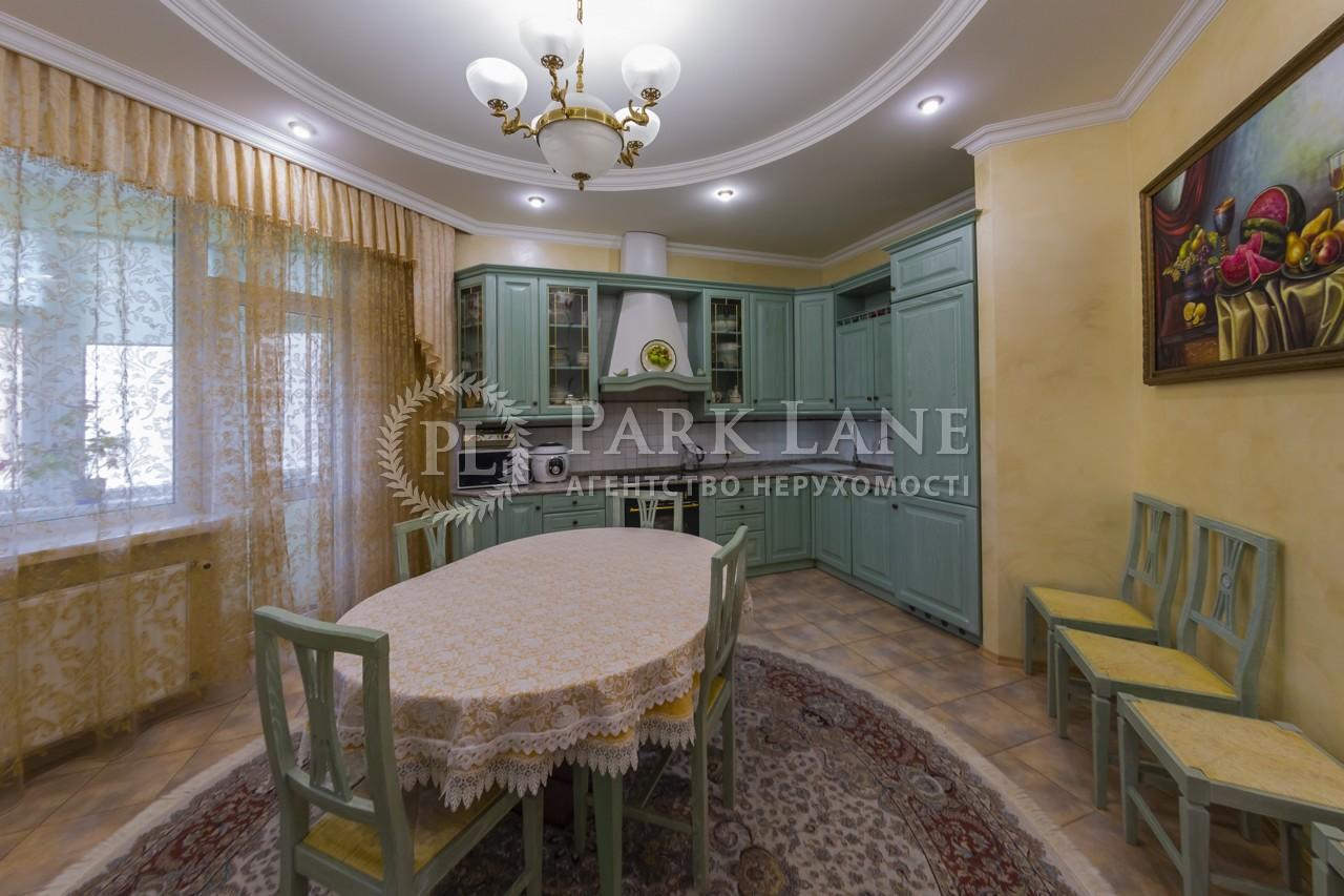 Квартира K-31608, Старонаводницька, 13, Київ - Фото 18