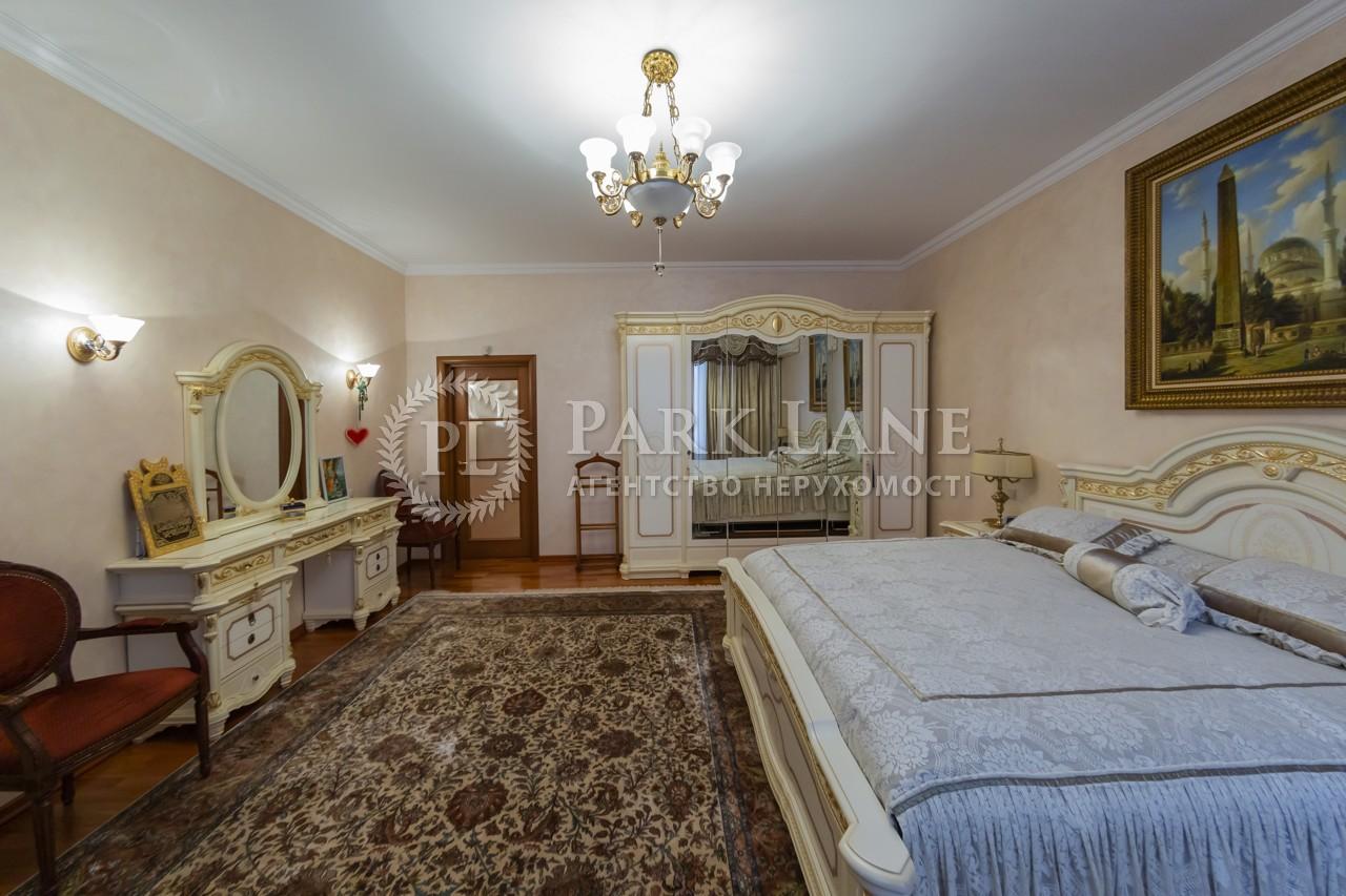 Квартира K-31608, Старонаводницька, 13, Київ - Фото 17