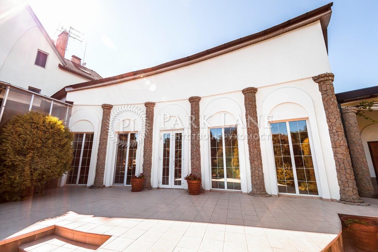 Будинок вул. Старокиївська, Козин (Конча-Заспа), L-28395 - Фото 24