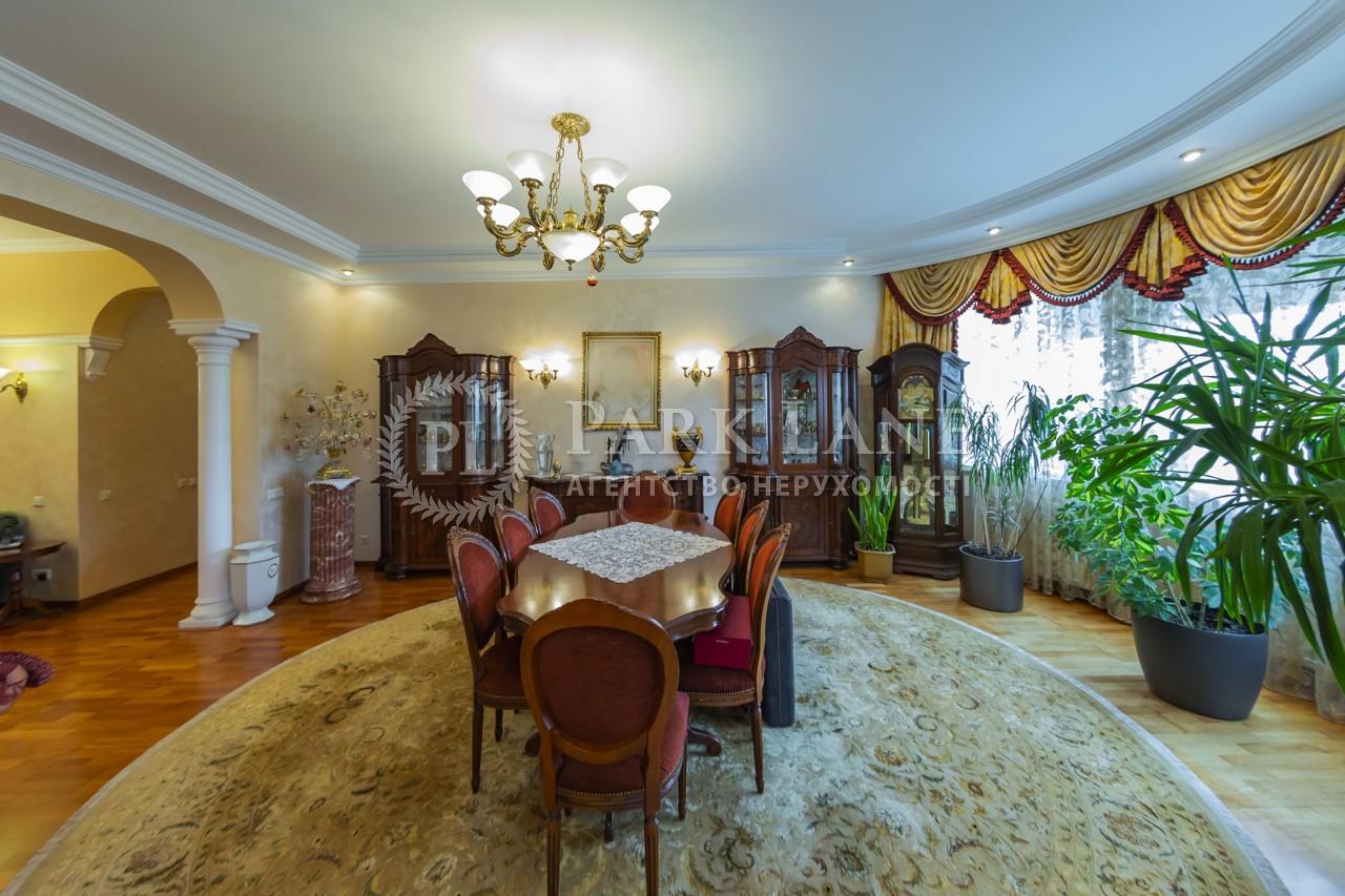 Квартира K-31608, Старонаводницька, 13, Київ - Фото 11
