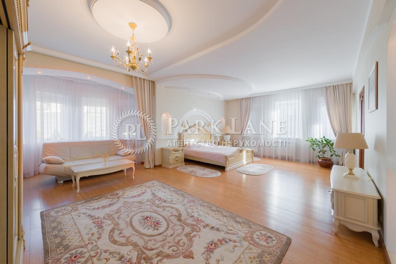 Будинок вул. Старокиївська, Козин (Конча-Заспа), L-28395 - Фото 12