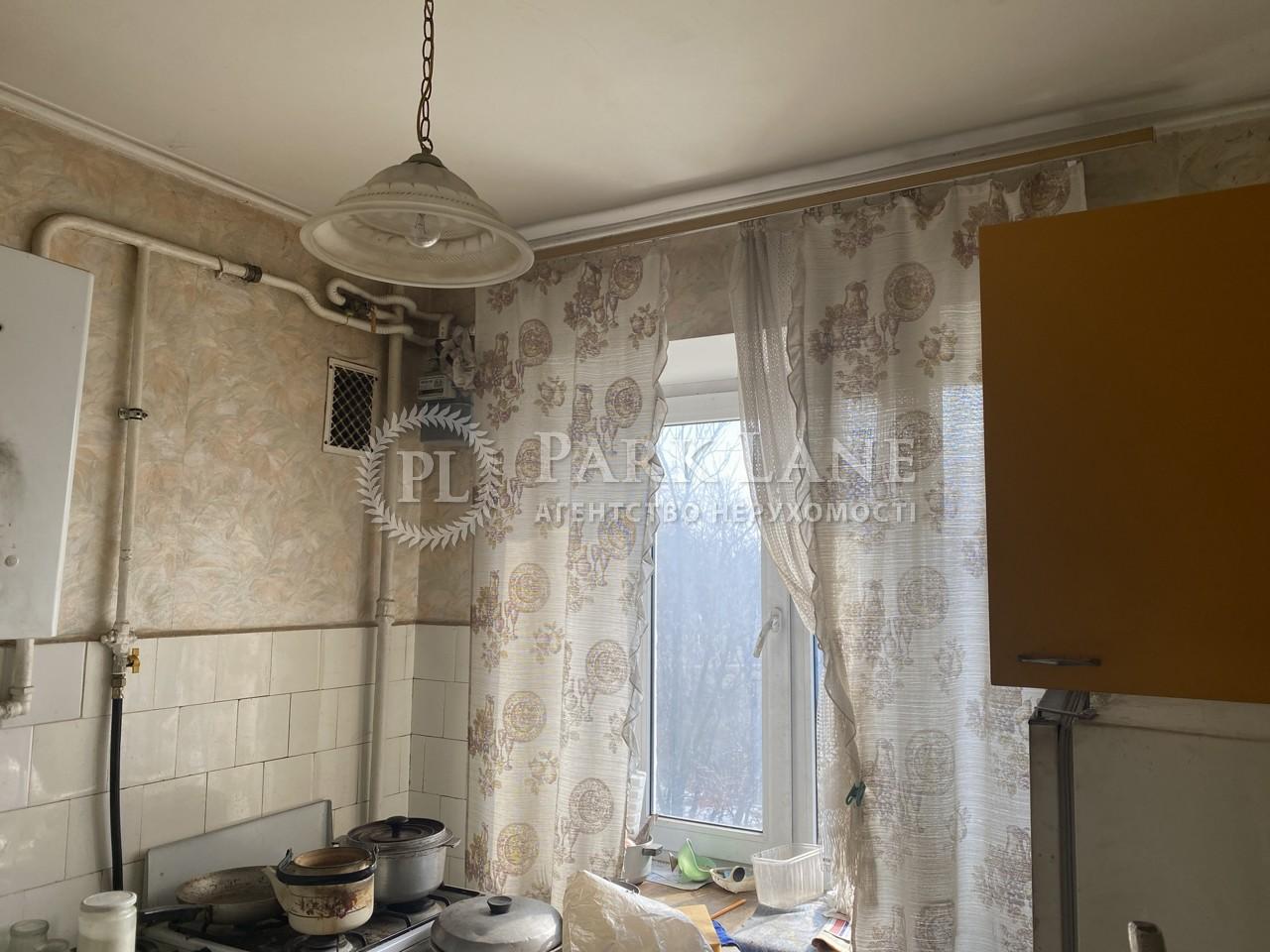 Квартира ул. Винницкая, 12/10, Киев, L-28398 - Фото 3