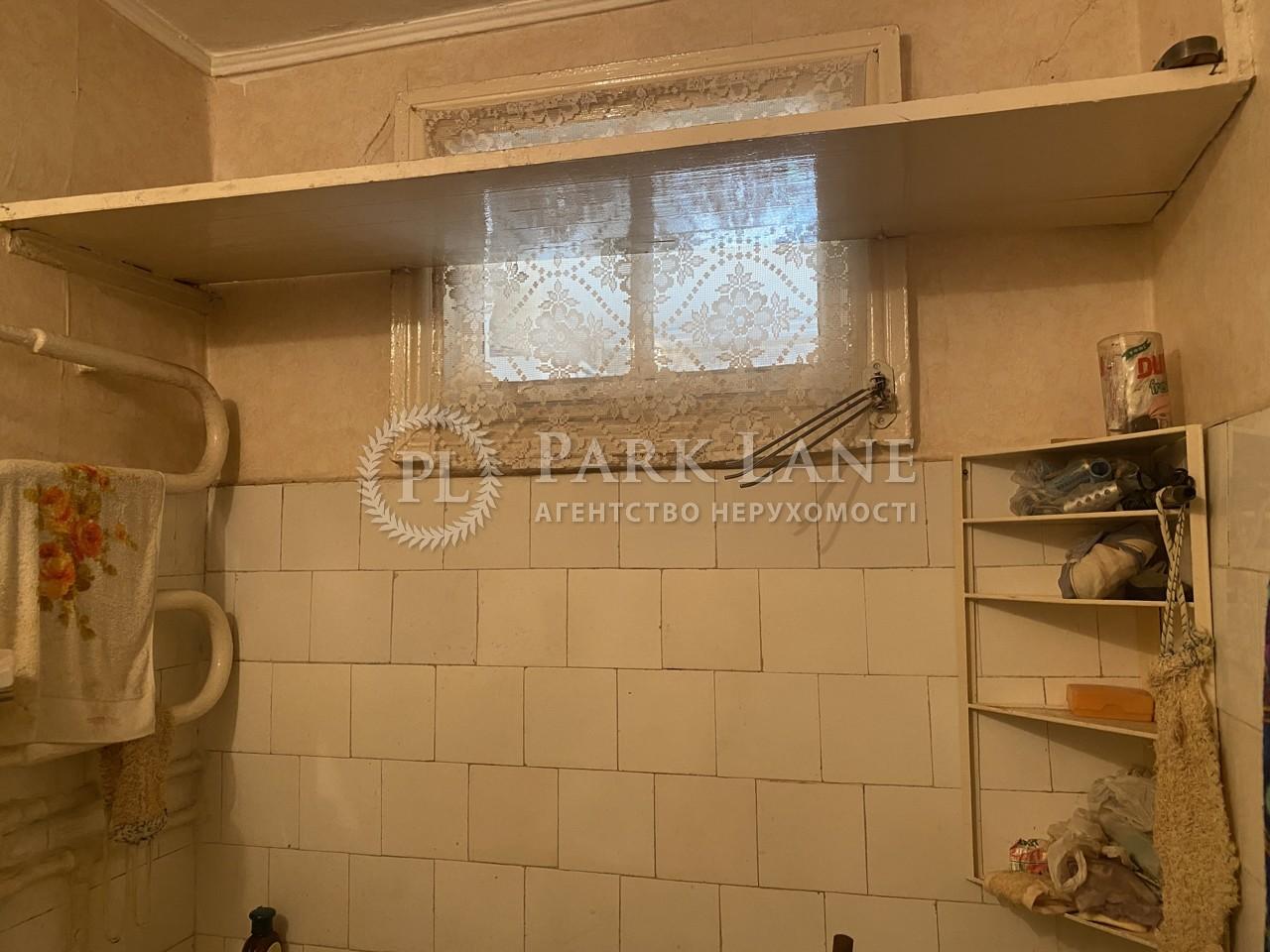 Квартира ул. Винницкая, 12/10, Киев, L-28398 - Фото 6