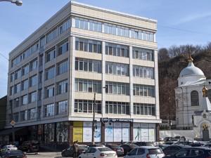 Нежитлове приміщення, B-100642, Верхній Вал, Київ - Фото 2