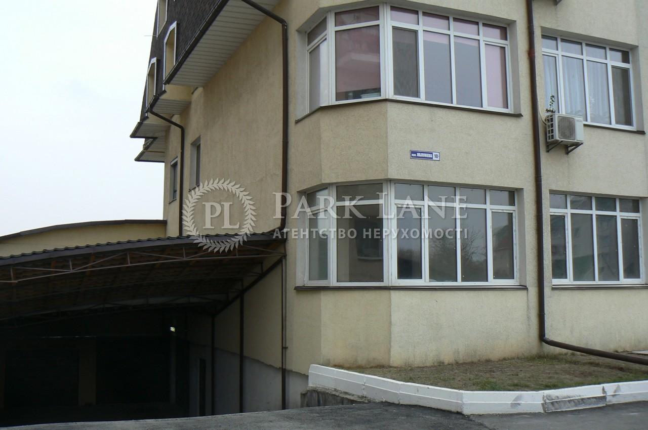 Квартира ул. Яблоневая, 10, Чубинское, N-22872 - Фото 4