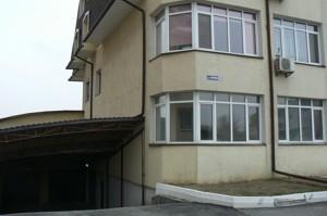 Квартира N-22872, Яблоневая, 10, Чубинское - Фото 6