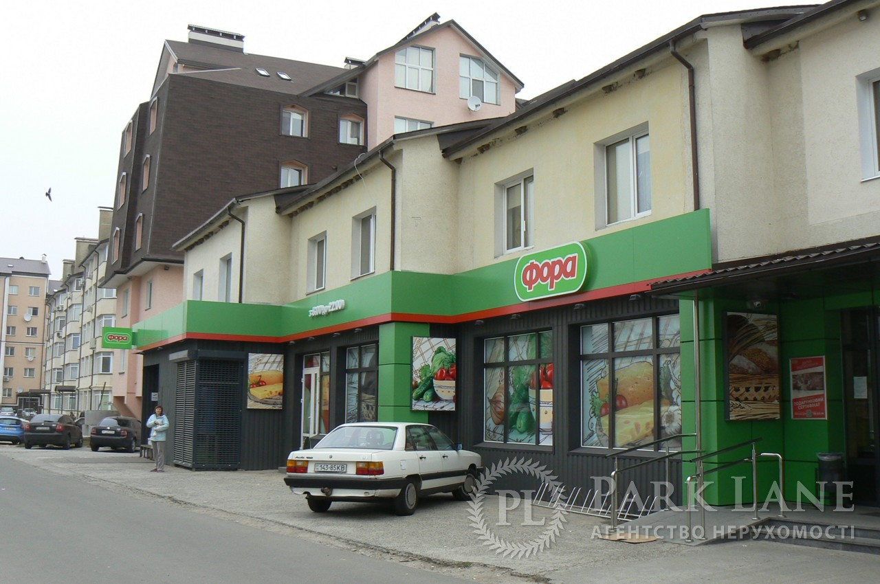 Квартира ул. Яблоневая, 10, Чубинское, N-22872 - Фото 3