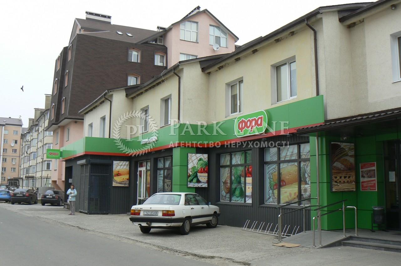 Квартира ул. Яблоневая, 10, Чубинское, N-22873 - Фото 3