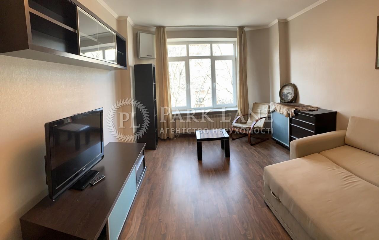 Квартира ул. Дашавская, 25, Киев, N-22875 - Фото 3
