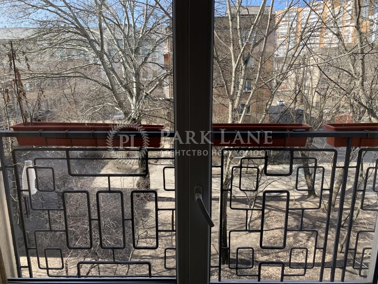 Квартира ул. Дашавская, 25, Киев, N-22875 - Фото 11