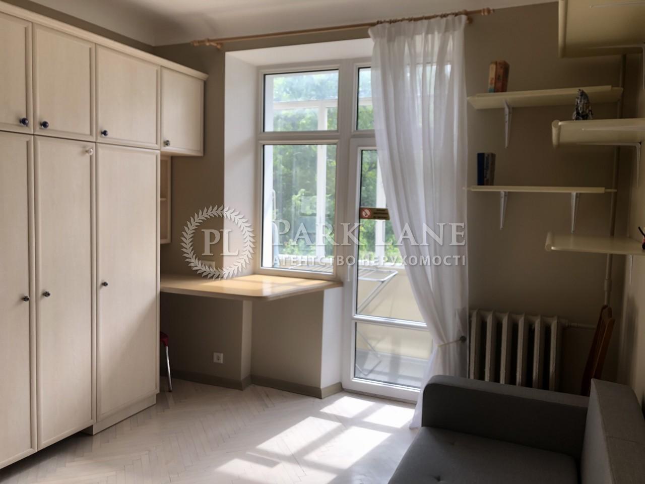 Квартира ул. Кудряшова, 5а, Киев, K-31697 - Фото 9