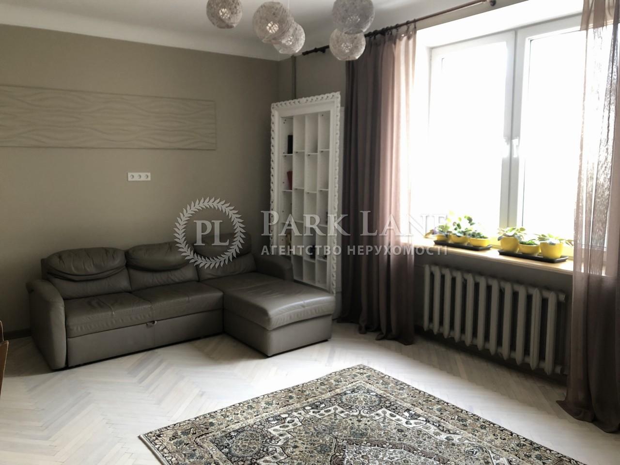 Квартира ул. Кудряшова, 5а, Киев, K-31697 - Фото 3