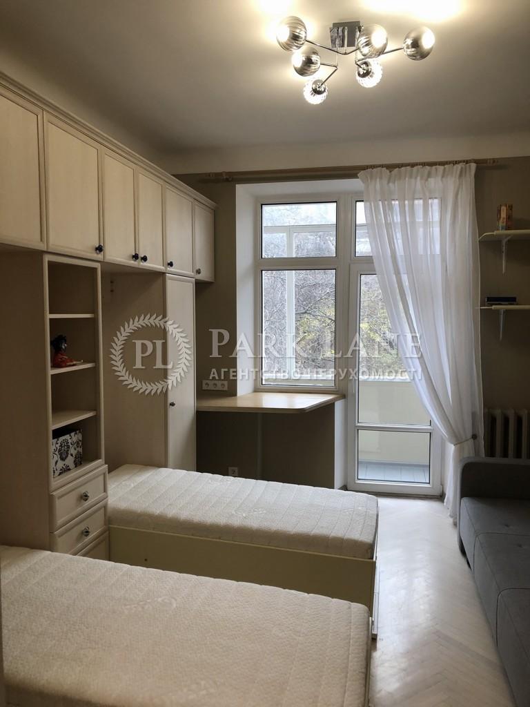 Квартира ул. Кудряшова, 5а, Киев, K-31697 - Фото 11