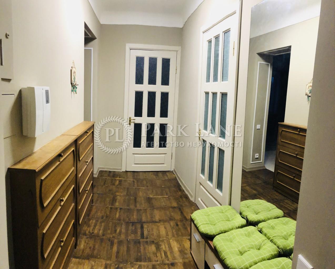 Квартира ул. Кудряшова, 5а, Киев, K-31697 - Фото 15