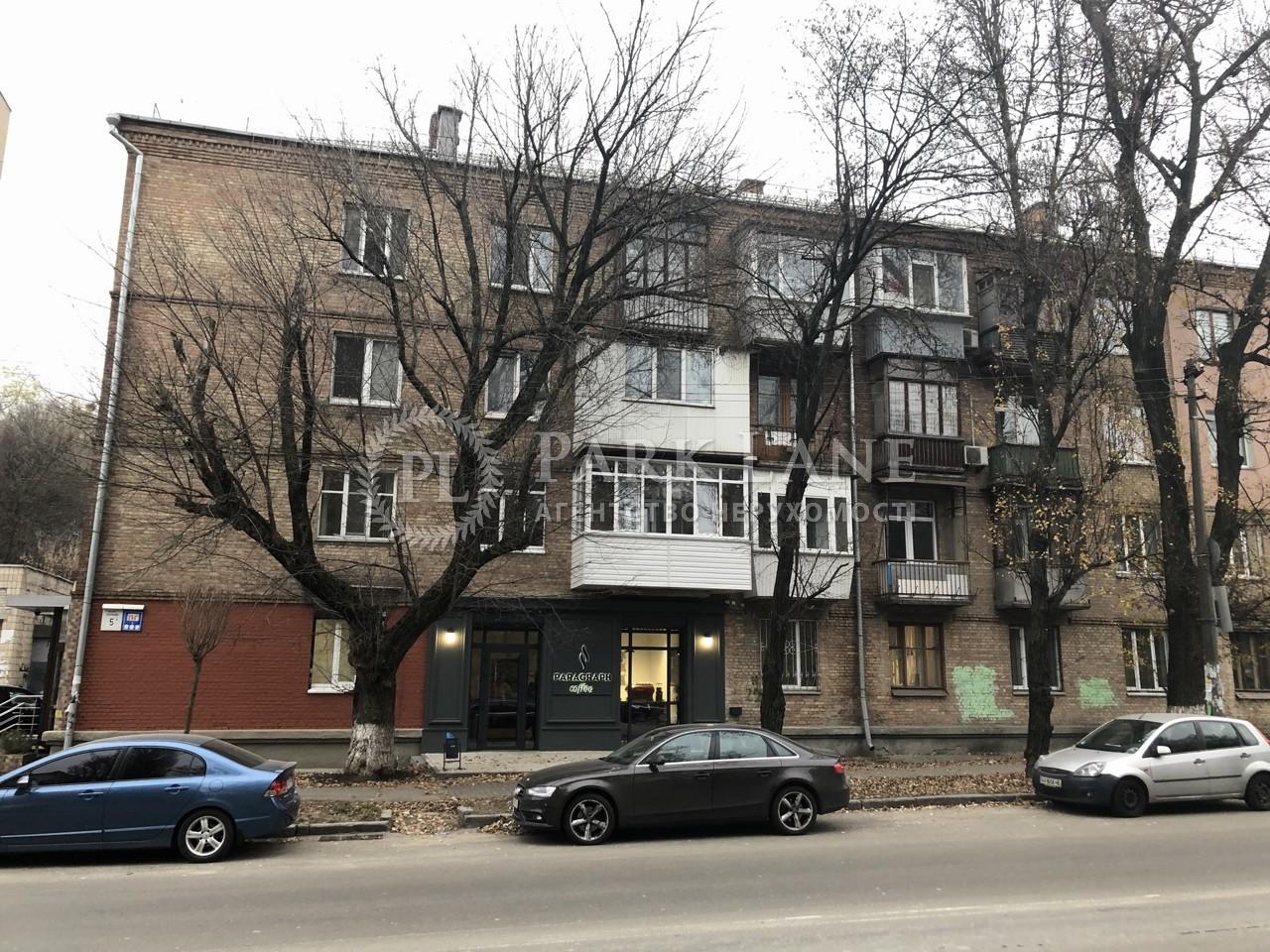 Квартира ул. Кудряшова, 5а, Киев, K-31697 - Фото 1