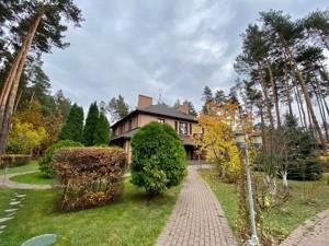 Дом J-30729, Соловьяненко, Козин (Конча-Заспа) - Фото 1