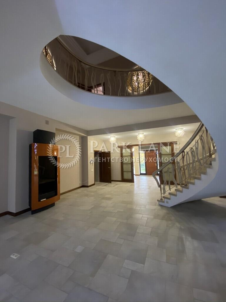 Дом J-30729, Соловьяненко, Козин (Конча-Заспа) - Фото 11