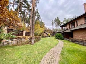 Дом J-30729, Соловьяненко, Козин (Конча-Заспа) - Фото 20