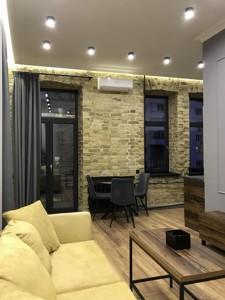Квартира Z-744721, Велика Васильківська, 110, Київ - Фото 3