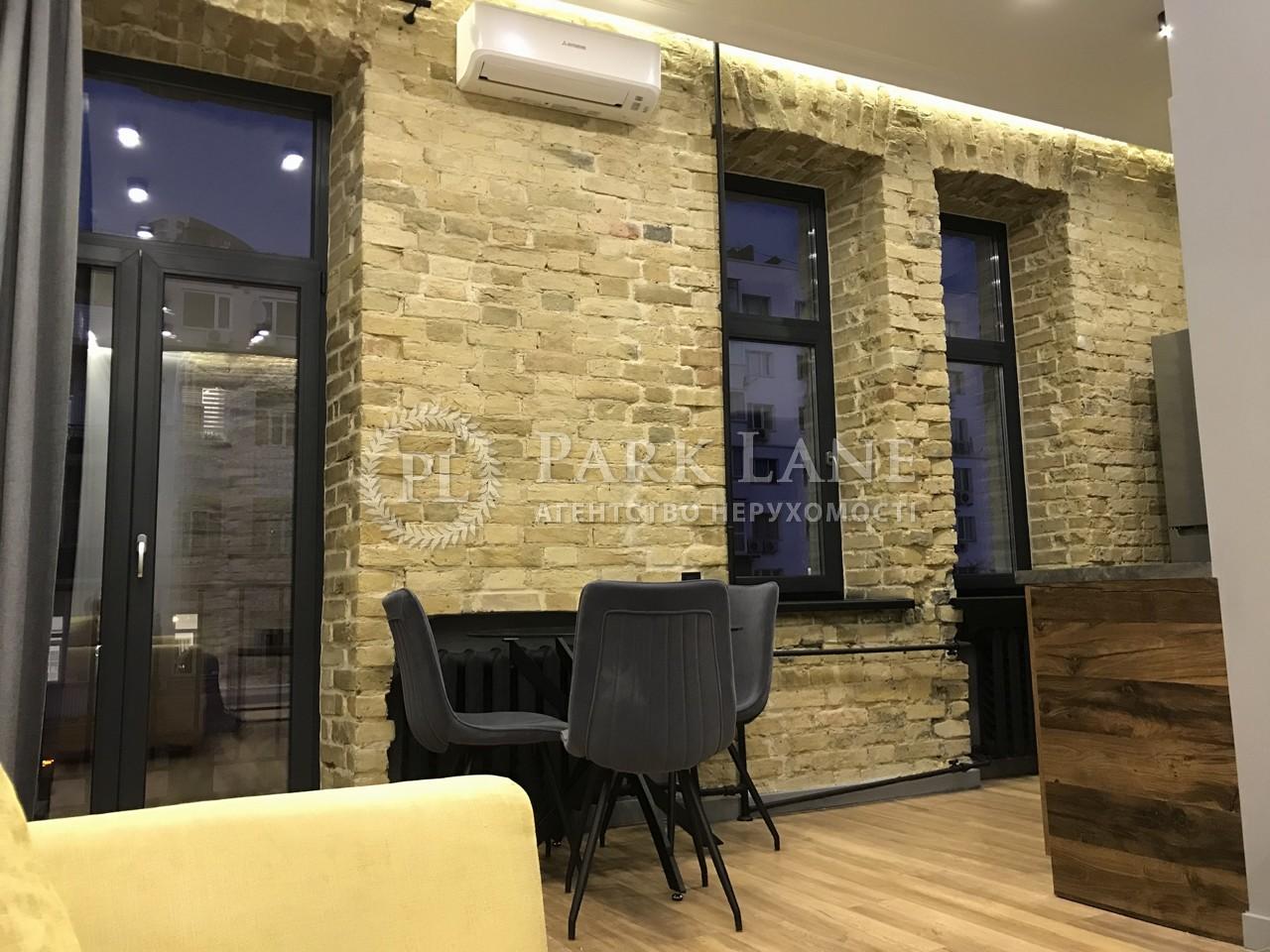 Квартира Z-744721, Велика Васильківська, 110, Київ - Фото 7