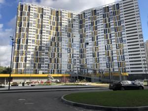 Квартира J-30674, Маланюка Євгена (Сагайдака Степана), 101 корпус 18-21, Київ - Фото 2
