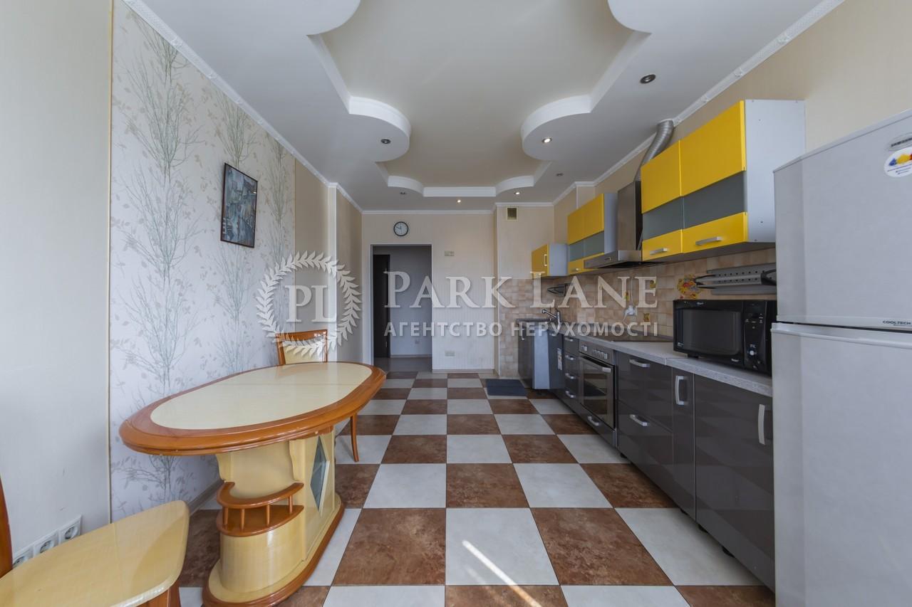 Квартира ул. Голосеевская, 13а, Киев, Z-967360 - Фото 9