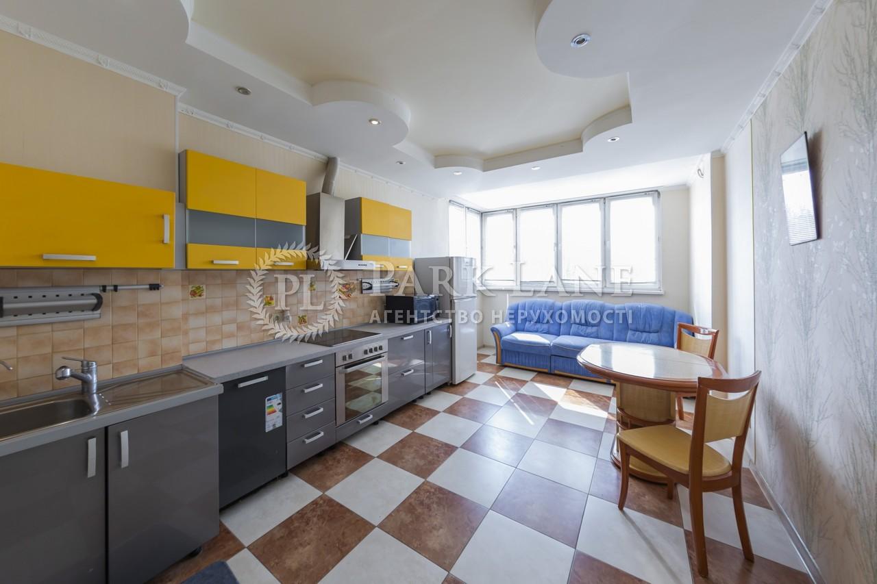 Квартира ул. Голосеевская, 13а, Киев, Z-967360 - Фото 8