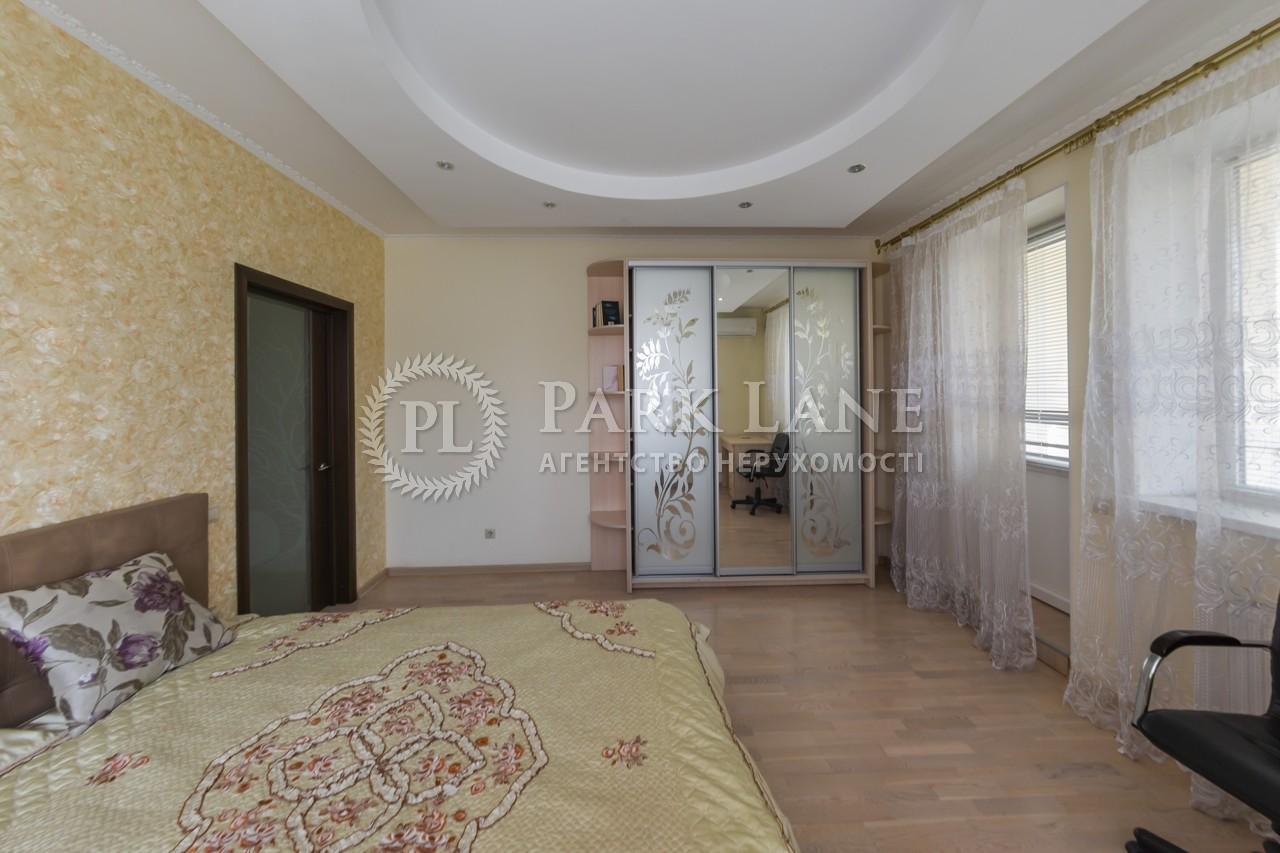 Квартира ул. Голосеевская, 13а, Киев, Z-967360 - Фото 7