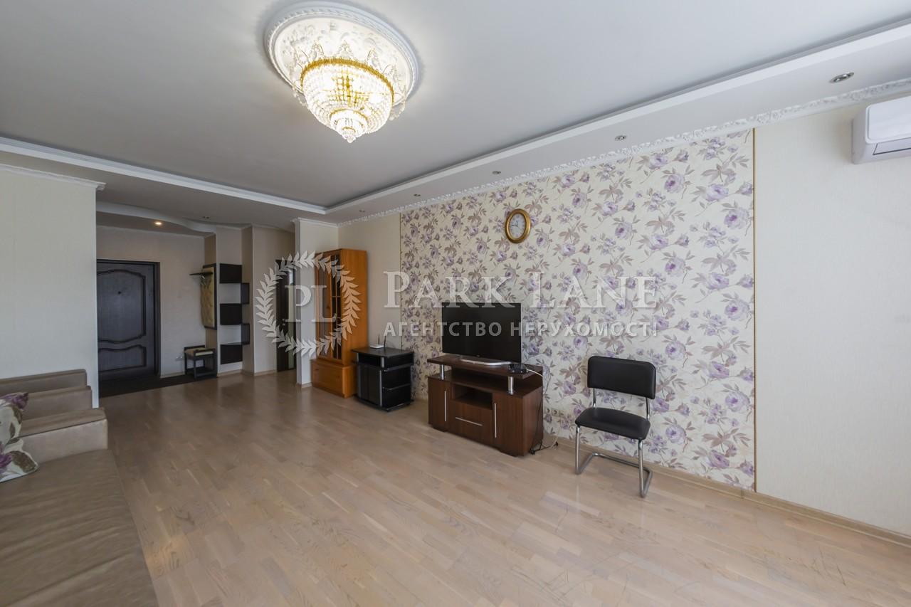 Квартира ул. Голосеевская, 13а, Киев, Z-967360 - Фото 5