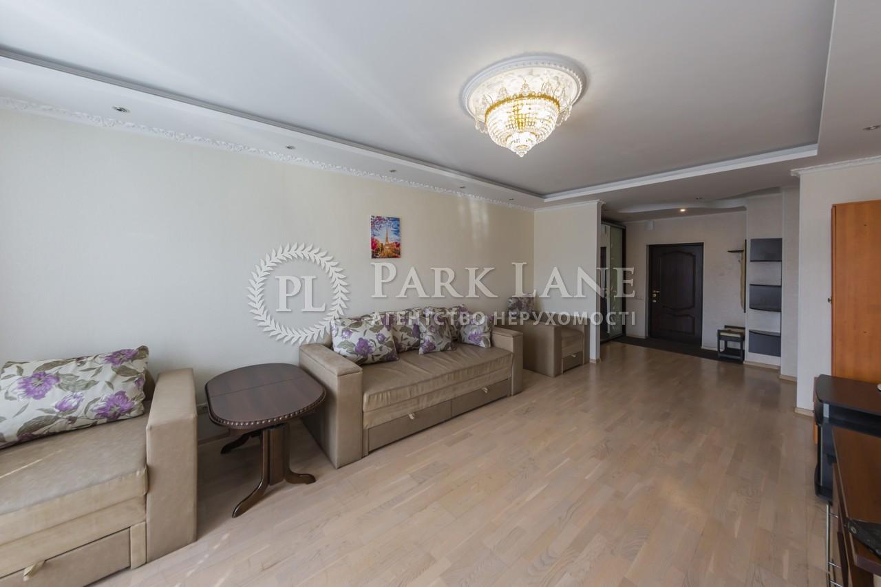 Квартира ул. Голосеевская, 13а, Киев, Z-967360 - Фото 4