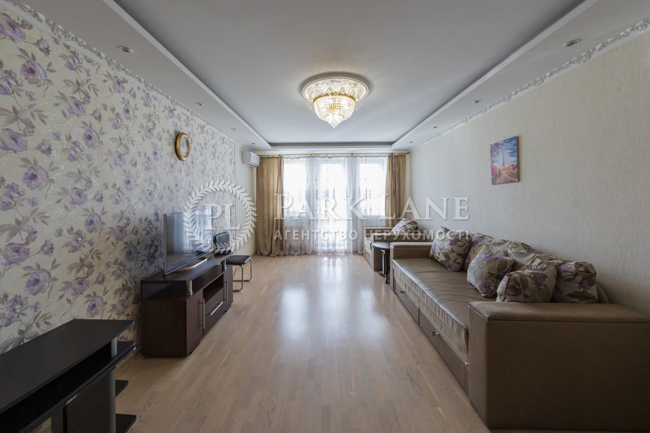 Квартира ул. Голосеевская, 13а, Киев, Z-967360 - Фото 3