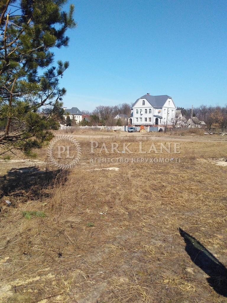 Земельный участок Буча (город), R-2966 - Фото 4